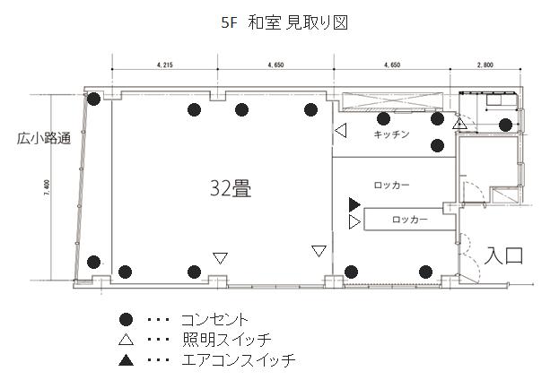 名駅和室スペーススタジオの図面