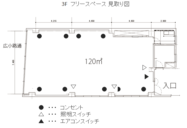 名駅フリースペースの平面図