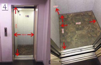 エレベーターの大きさ詳細