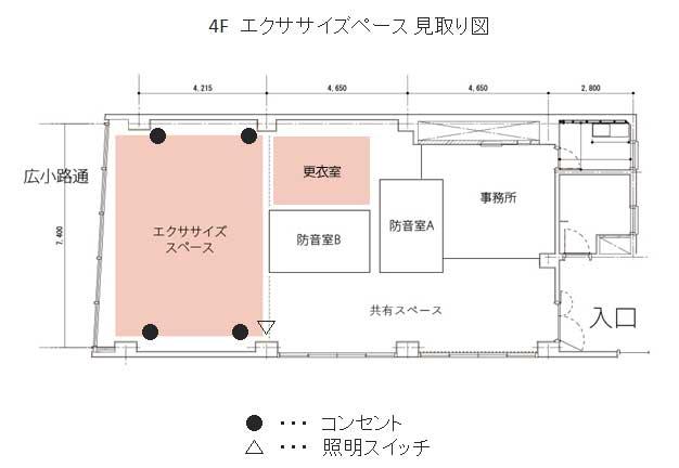 名駅エクササイズスペース図面