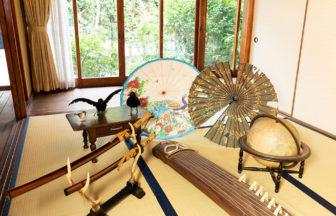 昭和区古民家のアイテム
