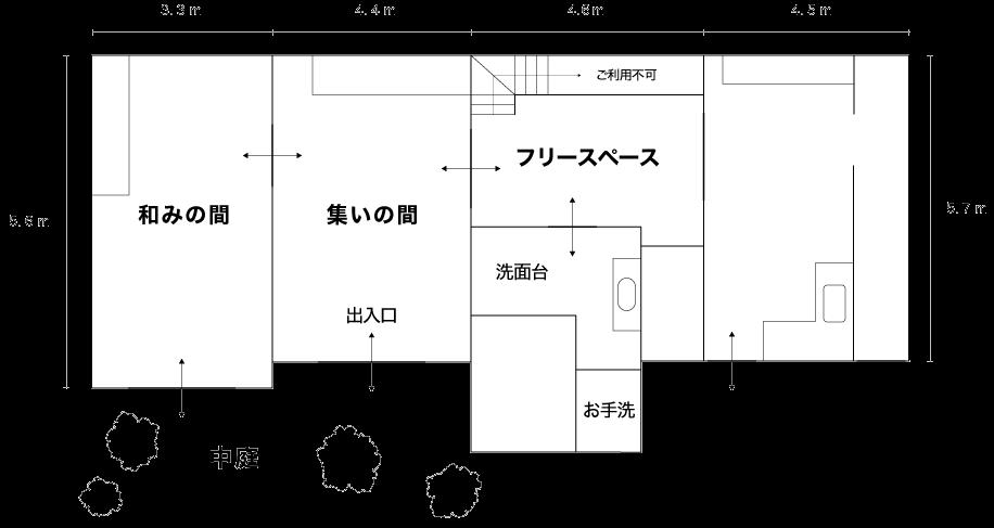 千代田和室スペース図面