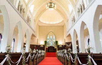 恵那大聖堂スペース
