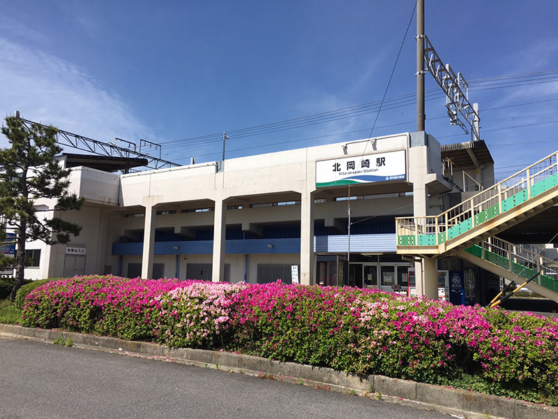 愛知環状鉄道北岡崎駅